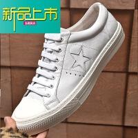 新品上市18夏男士运动休闲板鞋真皮小白鞋韩版潮流百搭英伦牛伯乐男鞋子