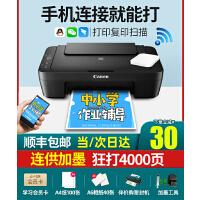 佳能MG2580S彩色喷墨打印机学生家用小型无线连接办公A4复印三合一体机扫描迷你连供照片手机wifi多功能作业