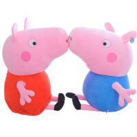 毛绒玩具大号佩琪乔治布娃娃大公仔猪年玩偶恐龙抱枕礼物 +乔治 .