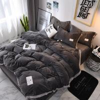 床上水晶绒珊瑚绒四件套双面绒短毛绒冬季加绒厚男女灰色被套床笠Y
