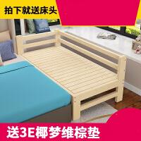 实木儿童床加宽拼接床床边床单人床拼接大床带护栏小床男孩 其他