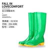 女士防滑雨鞋高筒雨靴厨房鞋防水鞋耐磨牛筋底工作鞋套鞋水靴 NF-2006 绿色