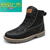 新品上市马丁靴男冬季加绒高帮棉靴男士雪地靴子工装短靴18新款英伦男靴 灰色 加绒