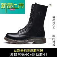 新品上市马丁靴男英伦皮靴真皮秋冬季加绒中高帮长筒高筒靴男鞋靴子潮
