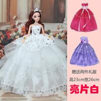 芭比娃娃单个超大 换装芭芘比娃娃套装超大婚纱礼盒洋娃娃女孩公主