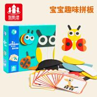 儿童智力拼图玩具2-3-4-5-6岁男女孩早教木质七巧板宝宝拼板 趣味动物拼版 (送七巧板)