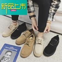 新品上市低帮马丁鞋男秋季青年潮鞋韩版工装鞋子英伦复古磨砂皮大头休闲鞋