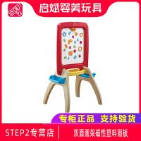 美国进口STEP2幼儿童画架多功能双面画架磁性塑料画板写字板黑板
