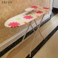 家用电熨斗板韩国 折叠烫衣板熨衣板超稳大号钢网熨烫衣服架