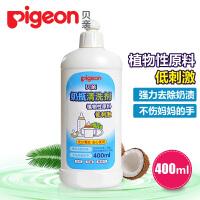 奶瓶清洗�� 奶瓶果蔬清����MA01 ��耗唐壳��液/洗��精400ml