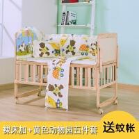 婴儿床实木无漆环保 新生儿加长宝宝床BB摇篮床 可拼接大床