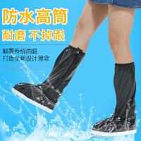 高筒防雨鞋套防水雨天防雨鞋套防滑加厚耐磨短款包边户外鞋套