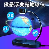 磁悬浮地球仪摆件发光自转客厅家居摆设悬空大号8寸夜灯万向旋转