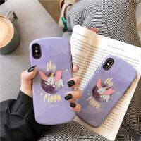ins紫色小飞象月球苹果X手机壳iphone xs max硅胶软壳8plus创意椭圆7plus全包防 6/6s4.7