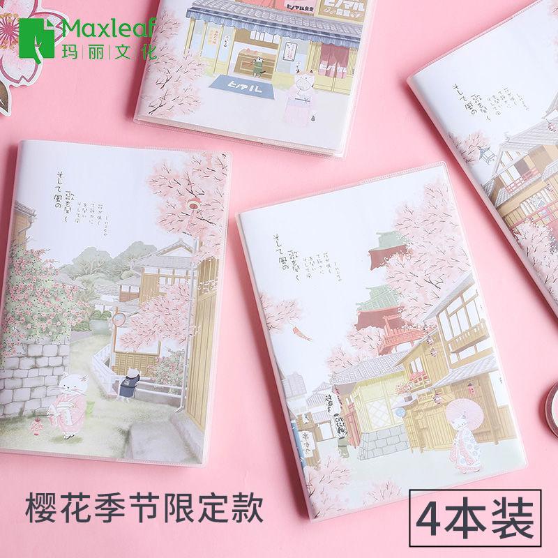 【4本包邮】玛丽手账本时尚胶套本学生A5 B5作业本防水樱花季节限定