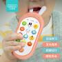 贝恩施儿童手机玩具 一岁宝宝益智早教音乐可咬仿真电话0-1岁女孩