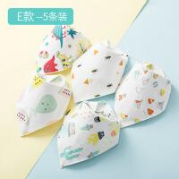 婴儿宝宝三角口水巾儿童围嘴棉围兜围脖口水巾棉婴儿三角巾