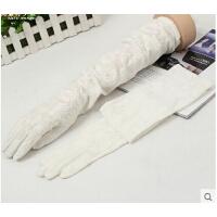 女长款防晒手套 开车驾驶车用手套防紫外线蕾丝薄款防晒袖套