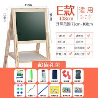 儿童画板双面磁性小黑板可升降画架支架式家用白板涂鸦写字板 E新款-升降款【包】
