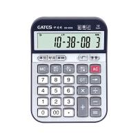 EATES/伊达时 语音型电子计算器BS-5000 语言发音/时间日期闹钟音乐计算机小学生中高考试得力助手办公用品 当