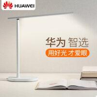 Huawei/华为智选LED智能台灯卧室 学生书桌折叠护眼灯简欧普读写台灯led灯宿舍家用儿童用学习读书灯亮度可调
