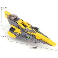 兼容乐高星球大战系列安纳金的绝地星际战机模型拼装积木摆件男孩子儿童玩具 星球战机05144