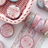 可爱樱花卡通粉色少女心和纸胶带 仙女手帐DIY日记本装饰贴纸