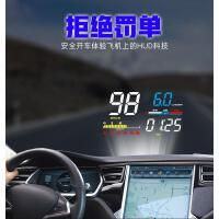 车载高清抬头显示器汽车通用全景无线车速导航OBD悬浮投影仪