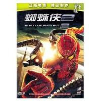 原装正版 真人版 蜘蛛侠2 高清电影 1DVD.9新索正版 影视系列光盘