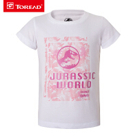 【秒杀价:32元】探路者儿童春夏户外女童单向导湿休闲短袖侏罗纪世界T恤TAJG82977