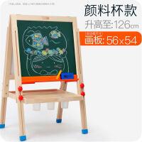 20190131101949500七巧板儿童画板磁性小黑板支架式教学写字板家用涂鸦画架宝宝画画