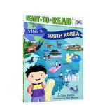 【中商原版】准备阅读系列2级 生活在韩国 英文原版 Living in . . . South Korea 分级阅读