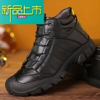 新品上市棉鞋男�敉庑�真皮冬季保暖加�q高�兔扌�羊皮毛一�w�|北加厚棉靴子