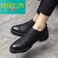 新品上市厚底雕花皮鞋男春季英伦韩版潮流休闲一脚蹬皮鞋型师男鞋 色