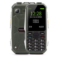 守护宝 上海中兴 F666 三防老人机 超长待机老人手机 移动2G 双卡双待 学生备用老年功能机