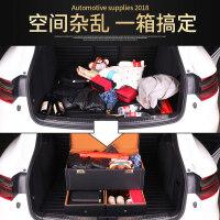 汽车后备箱储物箱SUV车载整理箱车用储物盒收纳置物箱车内用品