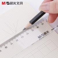 晨光文具用品经典办公型直尺 20cm/30cm比例尺子绘图制图测量工具