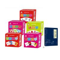 看图识字卡片 儿童早教卡宝宝启蒙学习卡汉语拼音 数学数字字母卡 幼儿园教材教具卡 2-3-4-5-6-7岁小孩启蒙学习