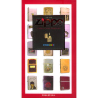 Zippo 云峰著 中国社会科学出版社 9787500443377