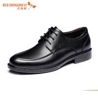 【领券再减40】红蜻蜓皮鞋真皮男鞋正装鞋系带秋季男士商务休闲鞋圆头