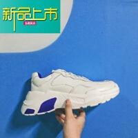 新品上市的鞋子男老爹鞋18新款男生透气小白鞋时尚休闲运动男鞋