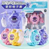 儿童变形手表电子表男女孩机器人变形网红玩具小孩小学生礼物奖品