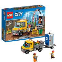 [当当自营]LEGO 乐高 CITY城市系列 工程搬运车 积木拼插儿童益智玩具 60073