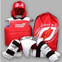 儿童成人全套五件套比赛专用护具   跆拳道护具护头  送护具包