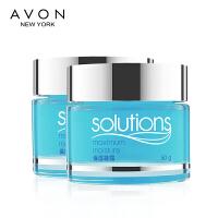 Avon/雅芳  肌肤管理系列特殊护理组 保湿凝露50g*2瓶 包邮