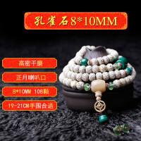 星月菩提手串108颗佛珠手链饰品正月男女士长款民族风项链