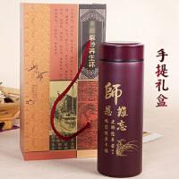 汉馨堂 紫砂杯 送妈妈爸爸老师创意实用母亲父亲长辈老人生日毕业感恩小礼品圣诞节礼物