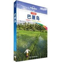 LP巴厘岛-孤独星球Lonely Planet口袋指南系列-口袋指南・巴厘岛