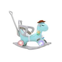 摇摇马木马儿童摇马两用幼儿玩具宝宝1-3周岁礼物带音乐塑料加厚