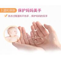 【第2件1元】展望可爱多 婴儿洗衣液 1升*2桶+500mi*1袋+洗衣皂*4块